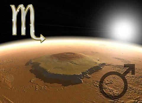 Ретроградный Марс в Скорпионе