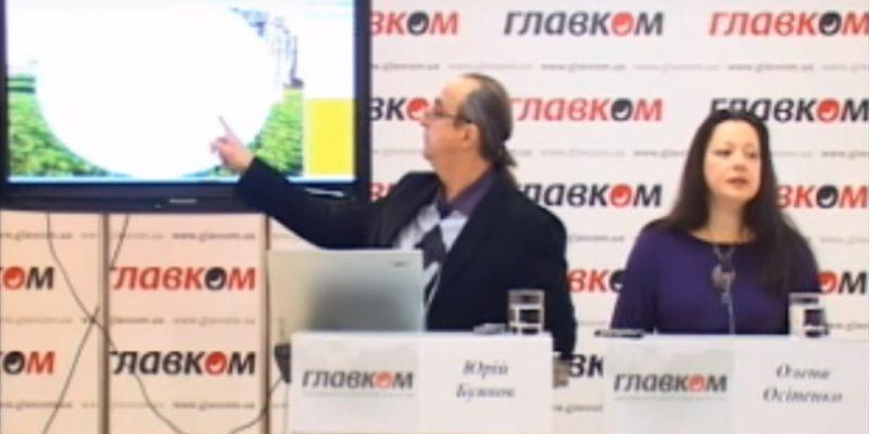 Елена Осипенко, Юрий Буянов «Астрологический прогноз на 2016 год». Пресс-конференция