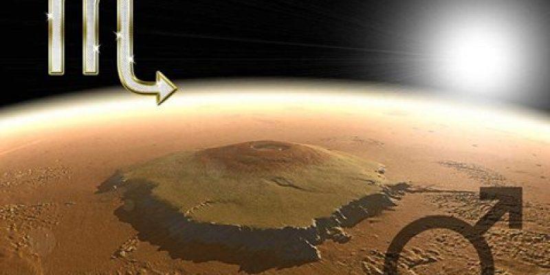 Ретроградный Марс из страстного Скорпиона в яркий и оптимистичный Стрелец